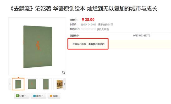 99娱乐平台是什么 上海医药子公司违法出口危险品未报检 遭青岛海关罚