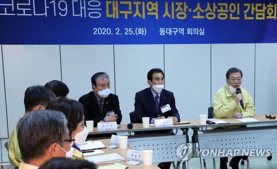 大邱市经济副市长(左下方戴眼镜者)和文在寅(右一)曾一同参加会议
