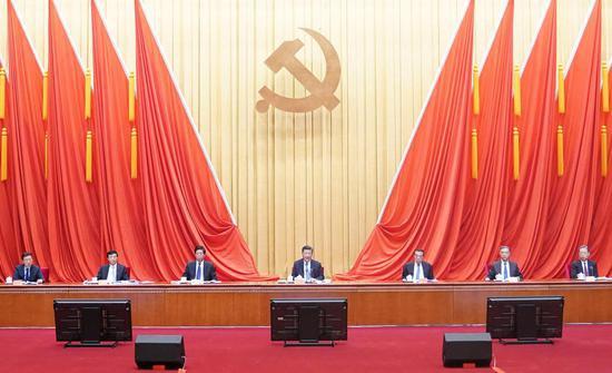 中国共产党第十九届中央纪委五次全会公报