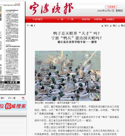 http://www.ncsnb.com/wenhuayichan/46799.html