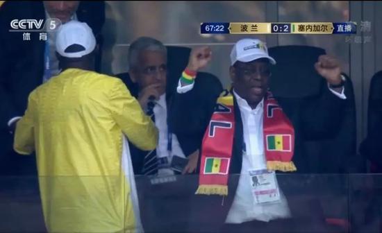 现场看球的塞内加尔总统萨勒(右一)。