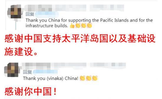 """美日澳又抱团""""黑中国""""不料在这个问题上露馅"""
