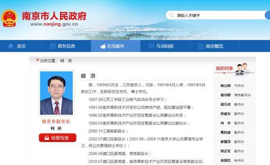 副省级城市人事交流 援藏干部南下图片