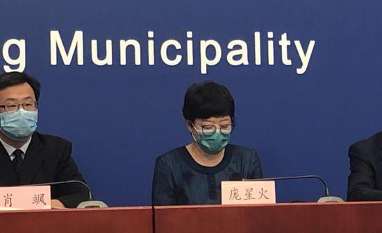 北京:机关企事业单位要严格落实员工请假报备制度图片