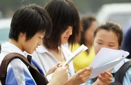 9。特殊类型招生提高文化课成绩录取要求
