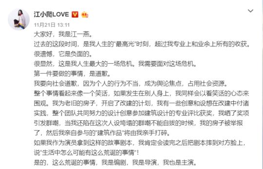永利澳门游戏攻略 - 云南墨江县5.9级地震 已排除发生更大地震可能