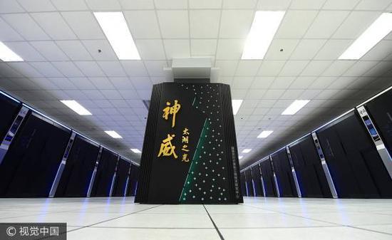 """神威·太湖之光""""超级计算机"""