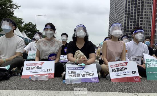 疫情还没过!韩国医学界举行大罢工 抗议医学院扩招