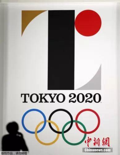 資料圖:東京奧運會徽。