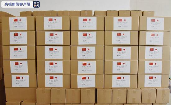 苏州向意大利、日本、荷兰捐赠20万只防疫口罩图片