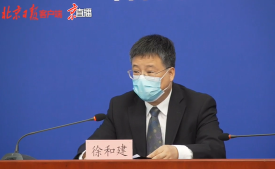 北京此轮疫情出院患者已经达到10例图片