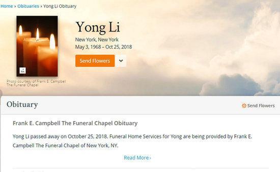 李咏葬礼已于28日在美国纽约举行
