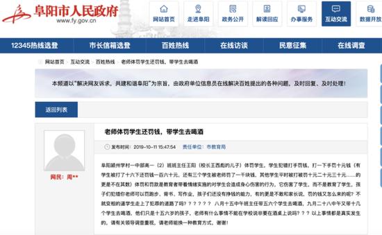 金沙网址777-盘江股份前三季度实现净利润8.96亿元 增长23.37%