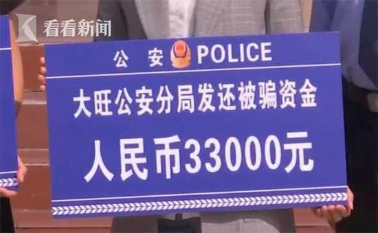 龙8国际pt游戏|机构调研:54机构关注淳中科技 嘉实基金访沪电股份