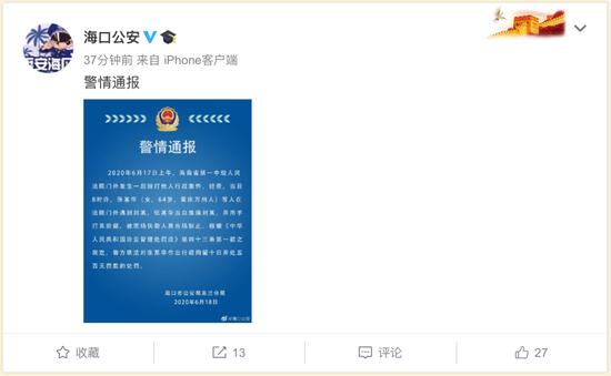 杏悦,200亿副院长张家慧法杏悦庭受审其姐院外打图片