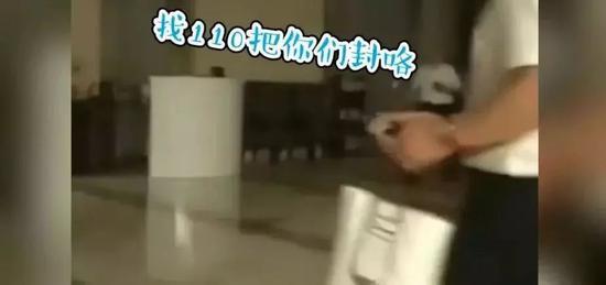 官员大闹酒店前台 媒体:大发官威的底气从哪来?