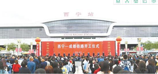 西宁至成都铁路正式开工 项目总投资814.9亿元图片