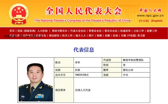 博士中将李军出任火箭军副司令图片