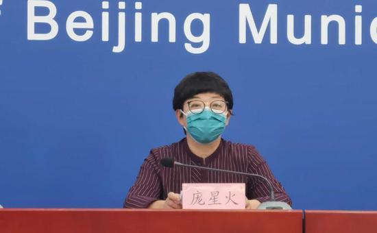 北京26日新增17摩天测速例确,摩天测速图片
