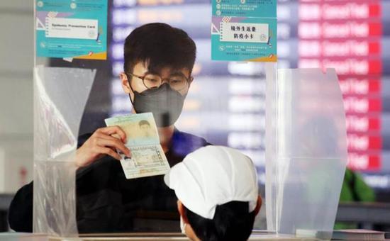亿兴官网登录当亿兴官网登录局解禁境图片