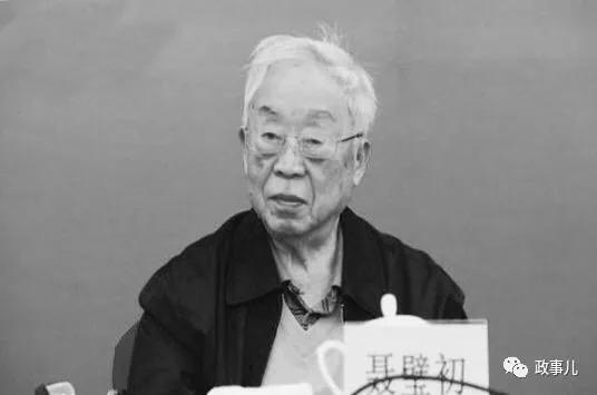 天津原市长聂璧初病逝 享年90岁人造鸡蛋成本