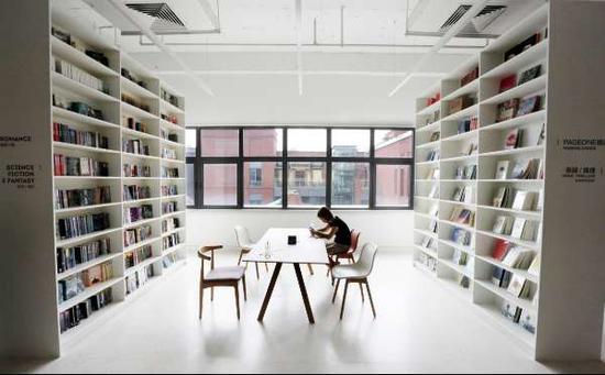 Pageone书店