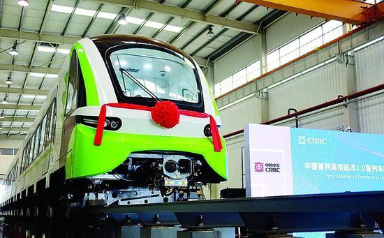 中国首列商用磁浮2.0版列车 图片来源:新华网