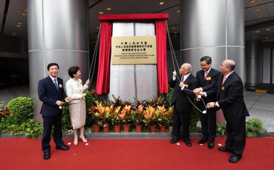 林郑月娥出席驻港国安公署揭牌仪式并致辞图片