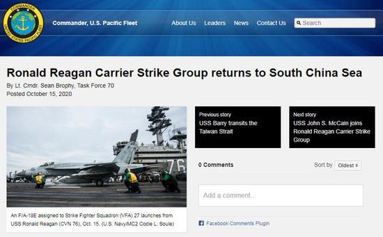"""美军高调宣布""""里根""""号航母战斗群""""重回南海"""" 台媒迅速跟进炒作图片"""