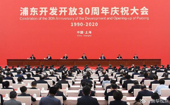 习近平出席浦东开发开放30周年庆祝大会图片