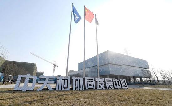 天津将设立京津中关村科技城图片