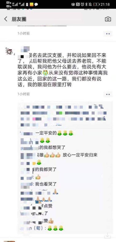 重症监护室主治医师陈浩说先有大家才有小家。