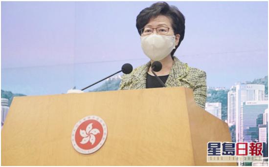 林郑月娥回应8名反对派人士被拘捕:法律面前人人平等图片