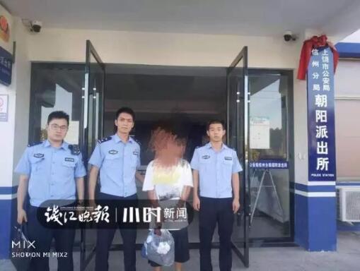 威尼斯人注册送18元 美国公司发布新车,造型科幻,但中国人的审美不接受它