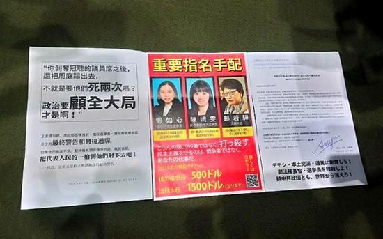 郑若骅、选举主任及多位建制派议员均接获以日文及中文撰写的恐吓信(香港商报)