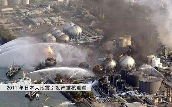 日本核電站泄漏事故宛在昨日