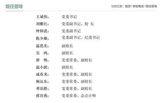 5185,新中国成立70年来河南牺牲919名公安民警 89名被批准为革命烈士