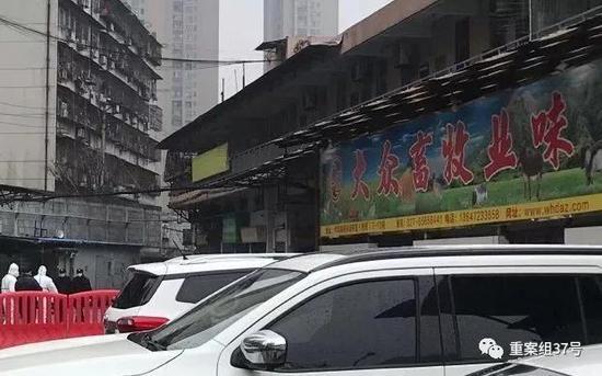 ▲1月21日,武汉华南海鲜市场,网传图片所涉店铺已闭店。新京报记者 许雯 摄