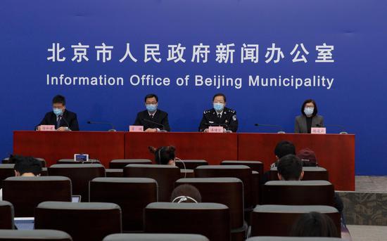 北京通报黄某某进京事件调查:4个责任单位被处罚图片