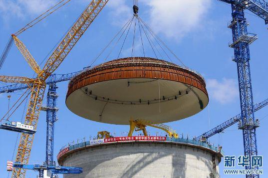 """海外网:首部核安全白皮书解开中国核发展""""密码"""""""