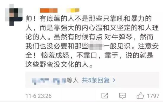 """91880.com-台湾修改法令:火场""""无人命危害之虞""""不执行危险性救灾行动"""