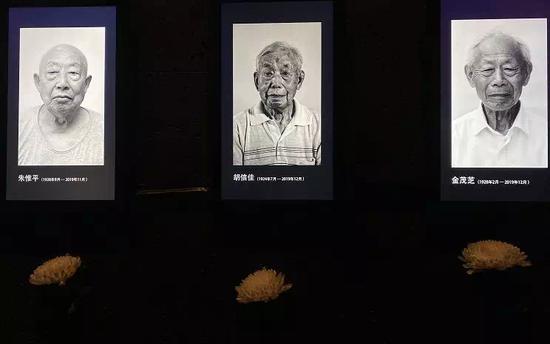 南京大屠杀幸存者照片墙灯又熄三盏 幸存者剩77名