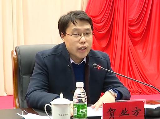 34岁贺业方 任黑龙江穆棱市委书记图片