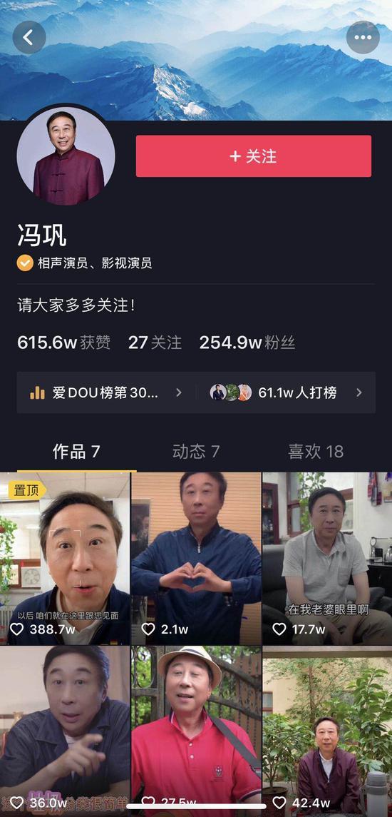 【摩天注册】0冯巩抖音送祝福老艺术摩天注册家萌图片