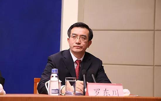 罗东川任最高法院副院长 曾证实民政部原部长被查