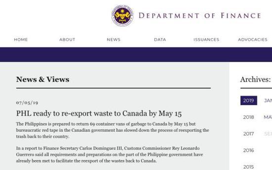 菲律賓財政部官方新聞稿