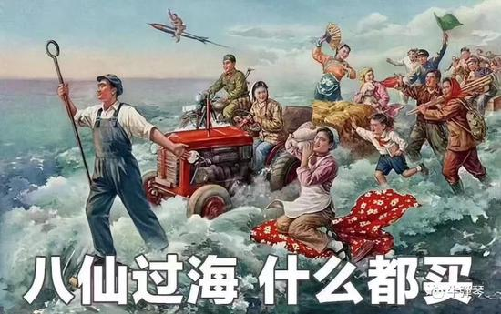 bwin必赢app二维码_枣农及相关企业多了一个价格参考标准
