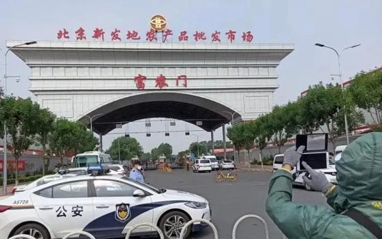 [高德平台]揭高德平台秘北京新发地牛羊肉图片