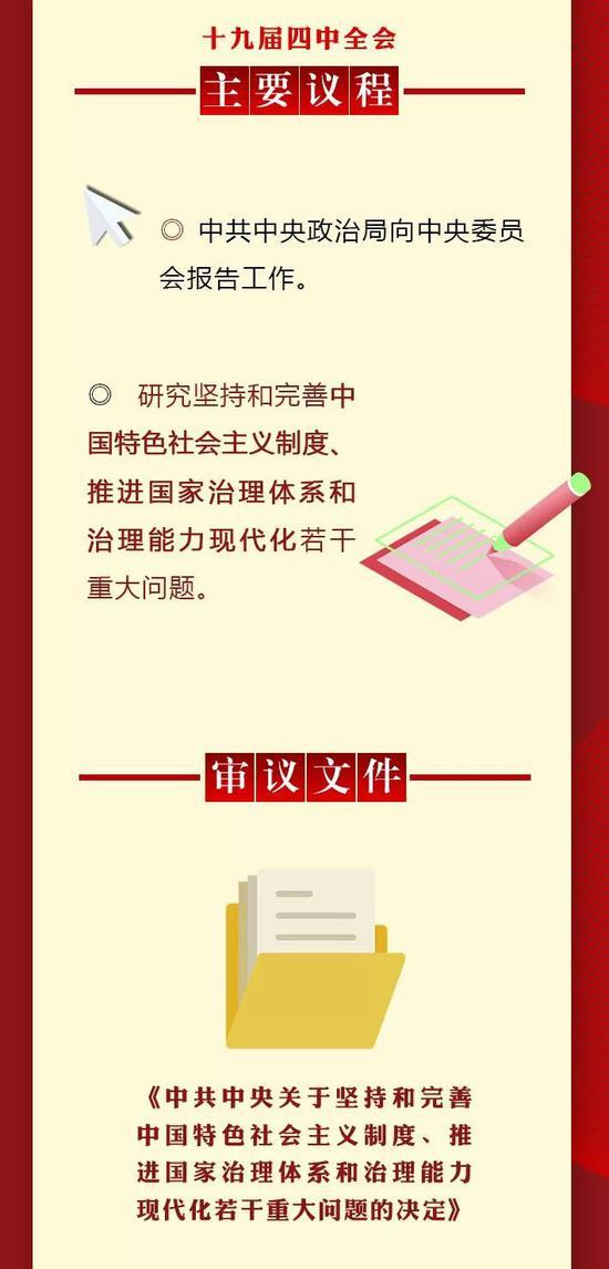 凯发精英体育官网下载·挺孙派VS反孙派:孙宇晨高调言论吸引众大佬