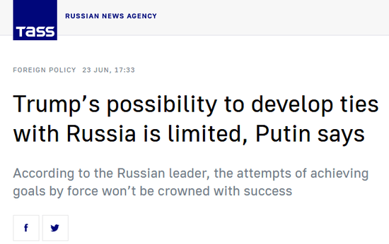 普京:一旦美国准备好了 俄罗斯乐于发展俄美关系